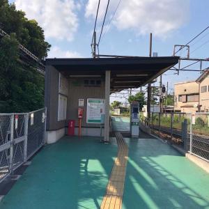 鶴見線昭和駅から多摩川沿いを帰宅ラン