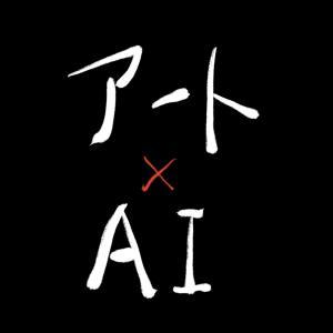 AIがアートを選ぶ時代へ: 第10回ブカレスト・ビエンナーレ(Bucharest Biennale 2022)