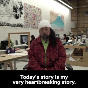 [Art News]村上隆氏の会社、カイカイキキに迫る経営危機?  映画作成も中断(2020/7/1)