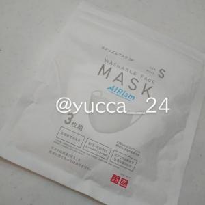 ユニクロのエアリズムマスクがやってきた! まずはSサイズをチェック