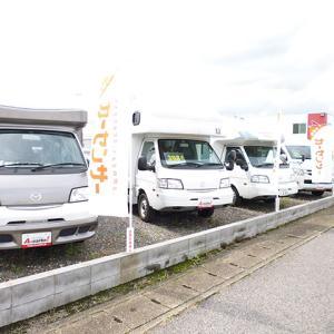 キャンピングカー中古車キャブコン、バンコンを岐阜で要チェック