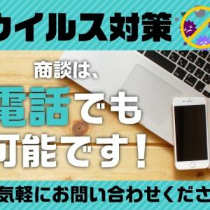 岐阜県独自「第2波非常事態宣言」新型コロナウイルス対策