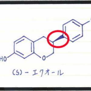 【薬剤師監修】エルオール(エクエル)製品比較!【大豆イソフラボンと何が違う?】