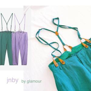 JNBY  suspenders pants