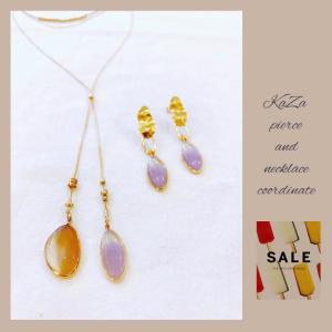 KaZa pierce and necklace coordinate