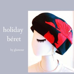 holiday  丁寧な手仕事で作られた帽子はいかがですか?