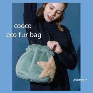 cooco  eco fur bag