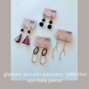 KAZA non-hole pierce  秋素材で可愛いですよ!