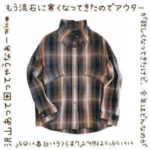 Lallia Mu  チェックシャツジャケットが新鮮!