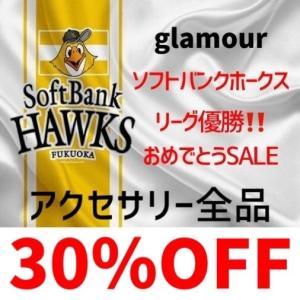 ソフトバンクホークス リーグ優勝おめでとうSALE