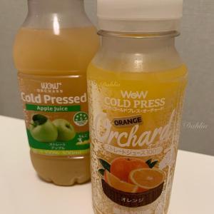 大好きなオレンジジュース。