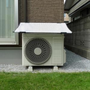 エアコンの電気代節約術・簡単、日よけをつけるだけ