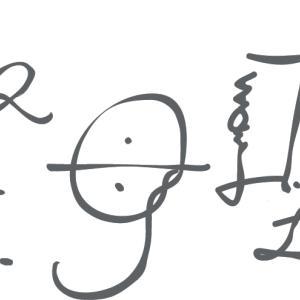 賢母塾のロゴ