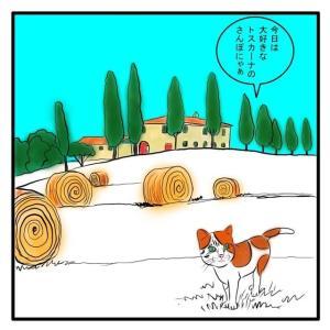 今日は大好きトスカーナのさんぽ四コマ漫画です