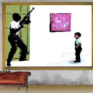 今回はシリアのARTです
