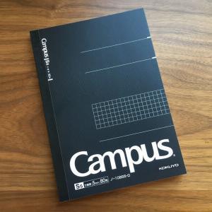 スタイリッシュで気軽に使えるノート | コクヨ『 キャンパスノート(方眼)A5サイズ 』