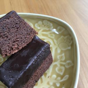 本格的な濃厚チョコを楽しもう | 無印良品『不揃い チョコがけバウム』