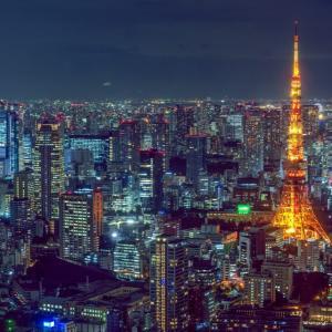 【感想】『東京改造計画』〜東京に限らず目指していきたい〜