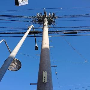 万年リモート勤務の我が家は電気代で破産寸前です