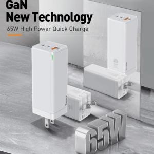 Baseus 65W GaN USB-C急速充電器が届いた