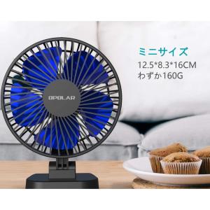 【2020年最新版】USB卓上扇風機のおすすめ7選をご紹介!!