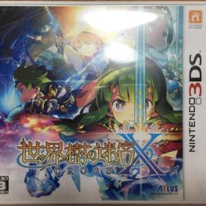 [3DS] 世界樹の迷宮Xを購入