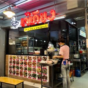 バンタットーン通りにあるローカル食堂ジェーギアン(Jae Keang/姐娟快炒店)@ナショナルスタジアム