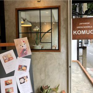 カフェ風うどん店KOMUGIの白いカレーうどん@プロンポン