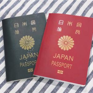 バンコクでパスポート更新しました@在タイ日本国大使館