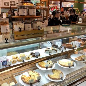 本格的なフランス菓子Talaychan Patisserie(タレーチャンパティスリー)がエムクォーティエにやってきた@プロンポン