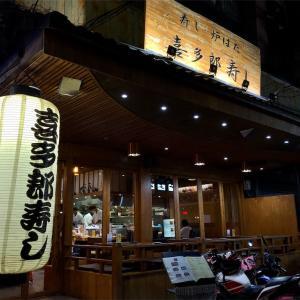 お寿司が1皿2貫120バーツ均一!喜多郎寿し@プロンポン