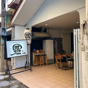 Terra Bangkok Thonglor 照(テラ)@トンロー・エカマイ