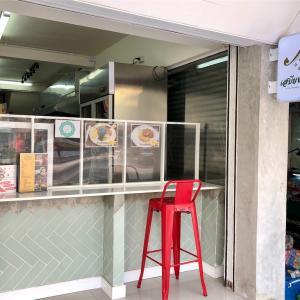 タイ南部料理食堂SabiangMaeKhruw(サビアンメークルア)@プラカノン