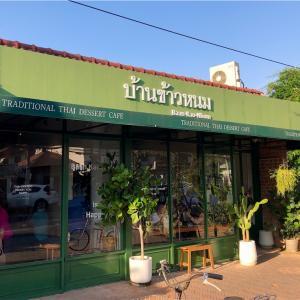 タイ伝統菓子が食べられるアユタヤの人気カフェBaan Kao Nhom(バーン・カーオ・ノム)@アユタヤ