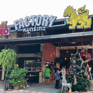 バンポー駅近くのムーガタ食べ放題「ファクトリー・ムーガタ」は種類が豊富でコスパ良し@バンコク郊外