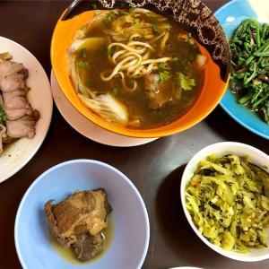 もちもち手打ち麺を食べに台湾料理Smile Restaurant(スマイルレストラン)へ@スティサン