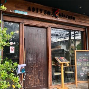 焼鳥が美味しいAbiy's 炙 Kitchen Japanese Restaurant(アビーズキッチン)@プラカノン