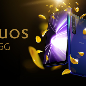 楽天モバイルがAQUOS R5G、OPPO Reno3 Aを発売 単体購入も可
