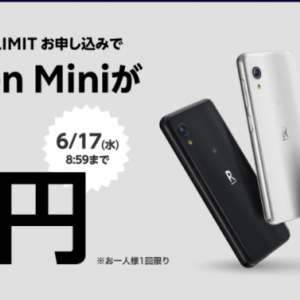 Rakuten Mini圏外へ!iPhone SE1位に スマートフォン売れ筋ランキング