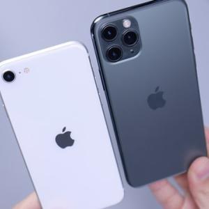 iPhone SE(第二世代)が中古ながら30,200円 OCNモバイルONE