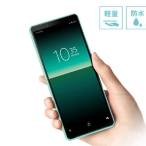 Xperia 10 IIが3位を10週連続 今売れてるスマートフォンTOP10