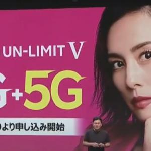 楽天モバイルRakuten UN-LIMIT Vと5G機Rakuten Big発表
