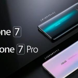 ZenFone 7が58,800円~ OCNモバイルONEで特別価格で発売中