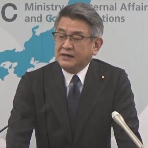 auの新料金プランpovo(ポヴォ)は「非常に紛らわしい」と武田総務大臣