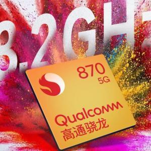 Qualcomm Snapdragon 870 5G発表、モトローラ870 5G搭載の「Moto Edge S」を予告