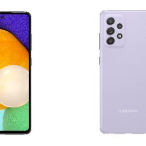 Galaxy A52 5G スペック 無難なスペックだが価格次第