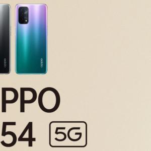 OPPO A54 5G 発表 スペックと価格 価格以上のスペックがあるスマホ