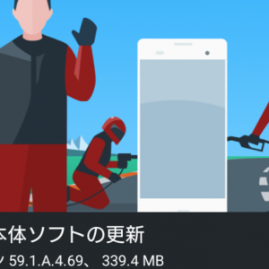 Xperia 10 II SIMフリー版ソフトウェア更新6/23