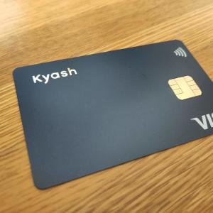 Kyash新カードが届きました。