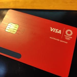 """話題のクレカ、""""VISA LINE Payカード""""は本当にお得なの?"""